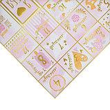 Бумага для скрапбукинга с голографическим фольгированием My little girl, 30.5 × 32 см, 250 г/м, фото 2