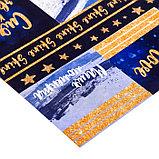 Бумага для скрапбукинга с блёстками «Сияй как звёздочка!», 30,5 х 30,5 см, 180 г/м, фото 2