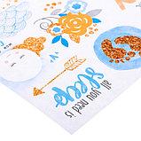 Бумага для скрапбукинга с блёстками «Малыш», 30,5 х 30,5 см, 180 г/м, фото 2