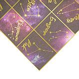 Бумага для скрапбукинга с голографическим фольгированием «Гороскоп», 30.5 × 32 см, 250 г/м, фото 2
