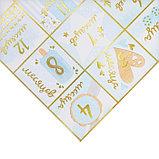 Бумага для скрапбукинга с голографическим фольгированием My little boy, 30.5 × 32 см, 250 г/м, фото 2