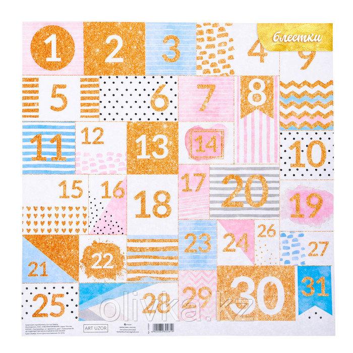 Бумага для скрапбукинга с блёстками «Календарь», 30,5 х 30,5 см, 180 г/м