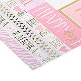 Бумага для скрапбукинга с фольгированием «Моя маленькая девочка», 30.5 × 30.5 см, 250 г/м, фото 2