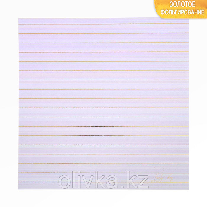 Бумага для скрапбукинга с фольгированием «Каждый день неповторим», 30.5 × 30.5 см, 250 г/м