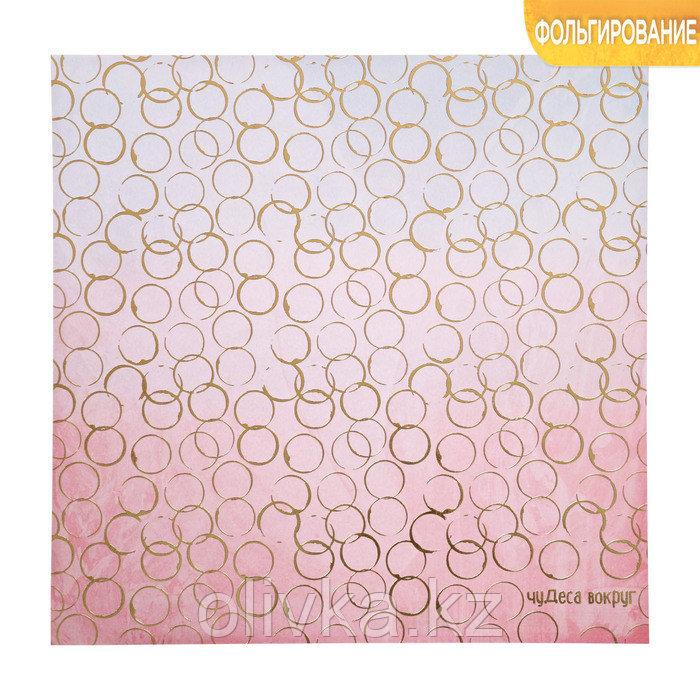 Бумага для скрапбукинга с фольгированием «Чудеса вокруг», 30.5 × 30.5 см, 250 г/м