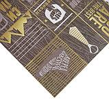 Бумага для скрапбукинга с голографическим фольгированием For real man, 30.5 × 32 см, 250 г/м, фото 2