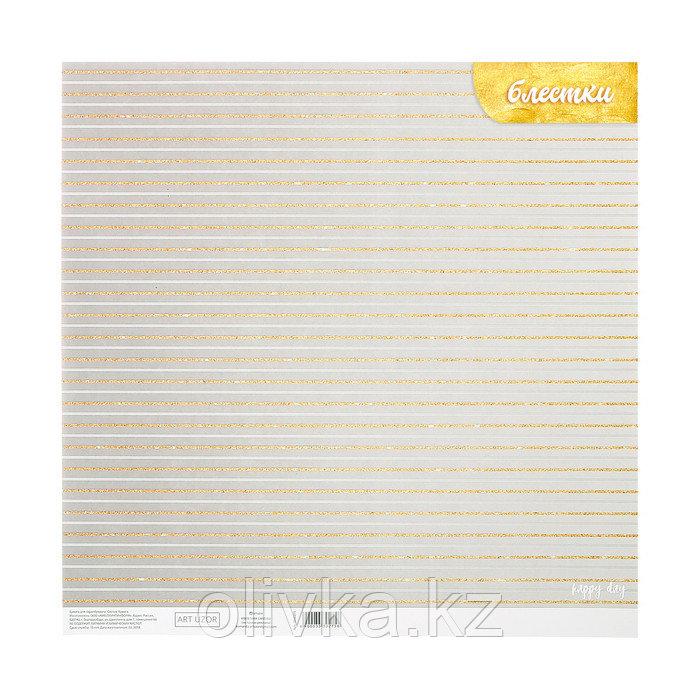 Бумага для скрапбукинга с блёстками «Золотые переливы», 30,5 х 30,5 см, 180 г/м