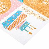 Бумага для скрапбукинга с блёстками «Это твой день», 30,5 х 30,5 см, 180 г/м, фото 2