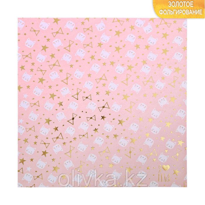 Бумага для скрапбукинга с фольгированием «Я люблю тебя», 30.5 × 30.5 см, 250 г/м