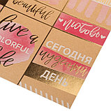 Бумага крафтовая для скрапбукинга с фольгированием «Ты и я», 20 × 20 см, 300 г/м, фото 2