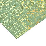 Бумага жемчужная с фольгированием «Самый лучший день», 30.5 × 30.5 см, фото 2
