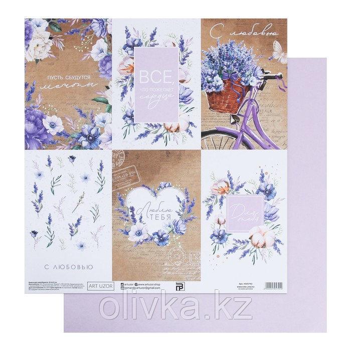 Бумага для скрапбукинга «Лавандовые карточки», 30.5 × 32 см, 180 гм