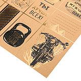Бумага крафтовая для скрапбукинга с фольгированием «Лучшему мужчине», 30,5 × 30,5 см, 300г/м, фото 2
