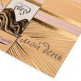 Бумага крафтовая для скрапбукинга с фольгированием «Улыбайся», 30,5 × 30,5 см, 300 г/м, фото 2