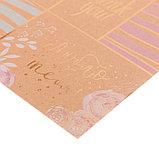 Бумага крафтовая для скрапбукинга с фольгированием «Вместе навсегда», 30,5 х 30,5 см, 300 г/м, фото 2