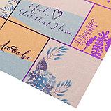 Бумага крафтовая для скрапбукинга с фольгированием «Лавандовые мечты», 30,5 × 30,5 см, 300 г/м, фото 2