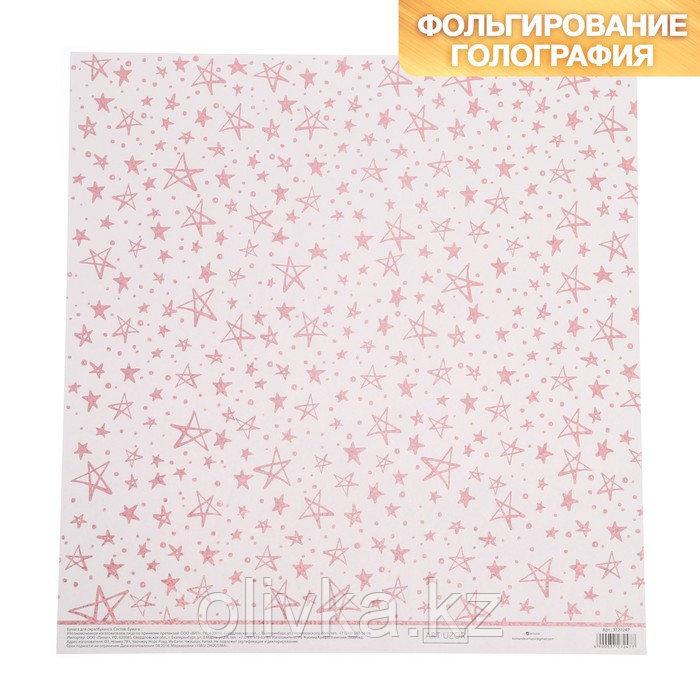 Бумага для скрапбукинга жемчужная «Розовые звезды», 30,5 × 32 см, 250г/м