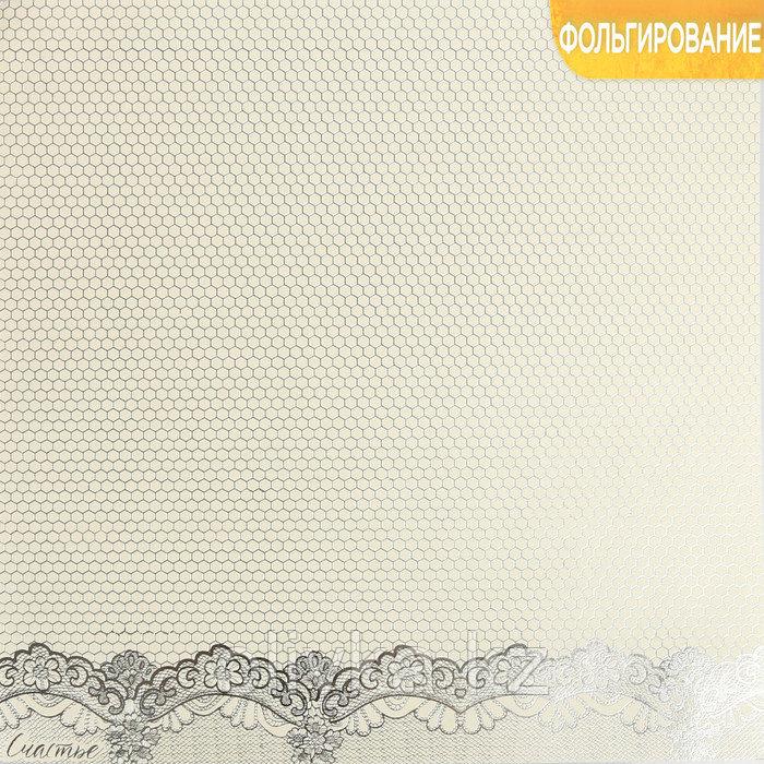 Бумага жемчужная с фольгированием «Счастье», 30.5 × 30.5 см