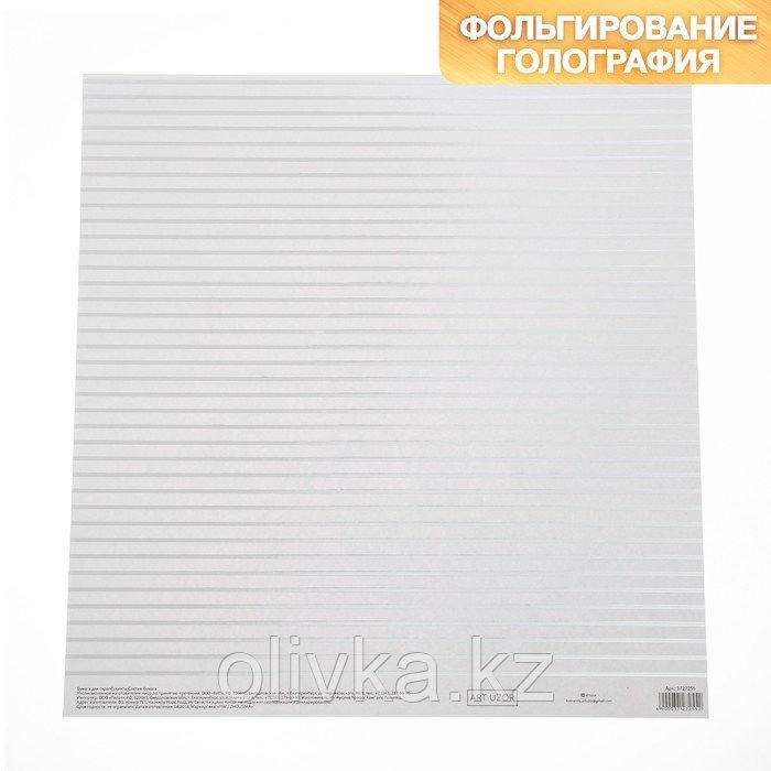 Бумага для скрапбукинга жемчужная «Сияние серебра», 30,5 × 32 см, 250г/м