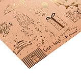 Бумага жемчужная с фольгированием «Чудеса вокруг», 30.5 × 30.5 см, фото 2
