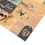 Бумага крафтовая для скрапбукинга с фольгированием «Люблю тебя», 30,5 × 30,5 см, 300 г/м, фото 2