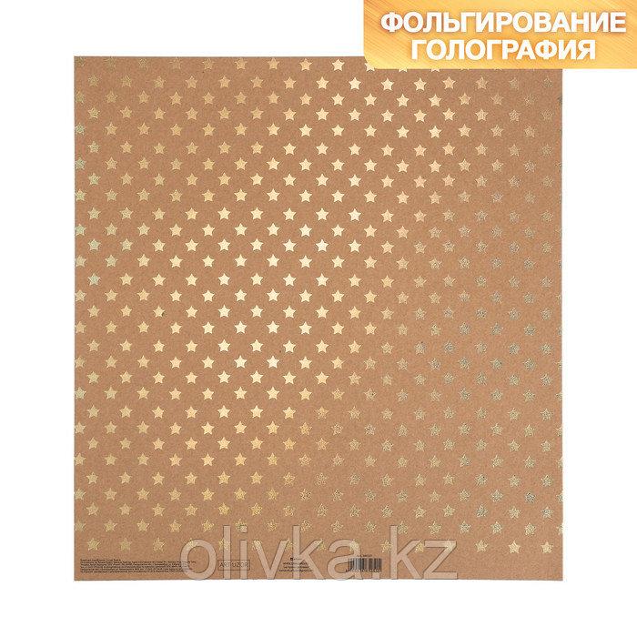 Бумага для скрапбукинга крафтовая с голографическим фольгированием «Звёзды», 30.5 × 32 см