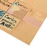 Бумага крафтовая для скрапбукинга с фольгированием «Счастье в каждом дне», 30,5 × 30,5 см, 300 г/м, фото 2