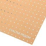 Бумага крафтовая для скрапбукинга с фольгированием «Счастье рядом», 30,5 х 30,5 см, 300 г/м, фото 2
