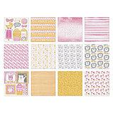 Набор бумаги для скрапбукинга «Моя малышка», 12 листов, 15,5 х 15,5 см, фото 4