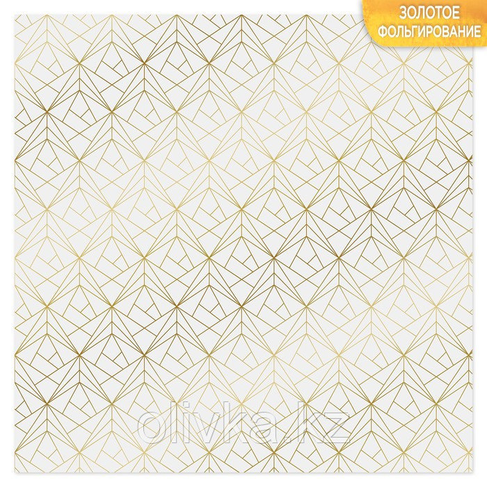 Бумага для скрапбукинга с фольгированием «Грани», 10 листов, 30.5 × 30.5 см, 250 г/м