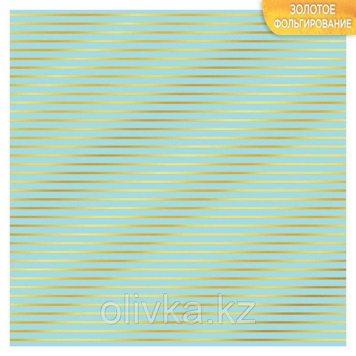 Набор бумаги с фольгированием «Полоска», 10 листов, 30.5 × 30.5 см, 250 г/м
