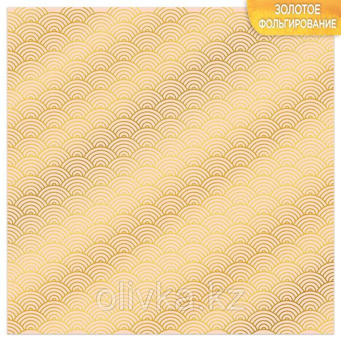 Бумага для скрапбукинга с фольгированием «Мечтай!», 10 листов, 30.5 × 30.5 см, 250 г/м