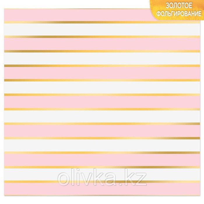 Бумага для скрапбукинга с фольгированием «Розовые полосы», 10 листов, 30.5 × 30.5 см, 250 г/м