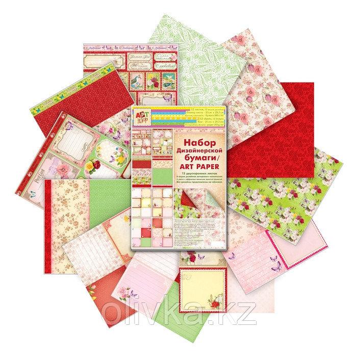 Набор дизайнерской бумаги «Винтаж», 12 листов, 21 х 29,7 см, 160 г/м