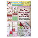 Набор дизайнерской бумаги «Винтаж», 12 листов, 21 х 29,7 см, 160 г/м, фото 2