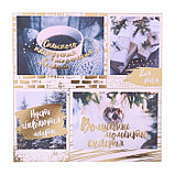 Бумага для скрапбукинга фольгированием «Зимние грёзы», 20 × 20 см, 250 г/м², фото 4