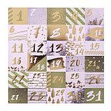 Бумага для скрапбукинга фольгированием «Зимние грёзы», 20 × 20 см, 250 г/м², фото 5