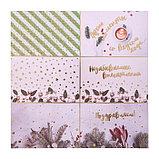Бумага для скрапбукинга фольгированием «Зимние грёзы», 20 × 20 см, 250 г/м², фото 6