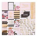Набор бумаги для скрапбукинга с фольгированием My love, 12 листов 30.5 × 30.5 см, фото 2