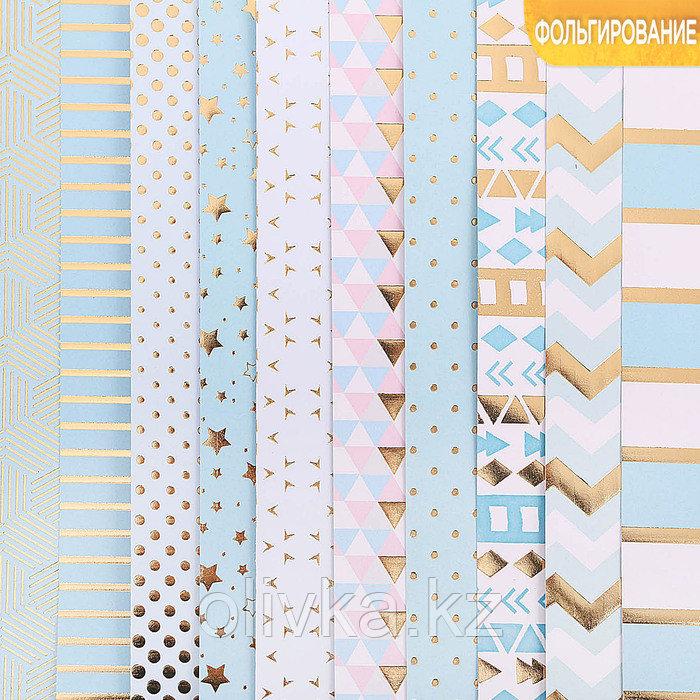 Набор бумаги для скрапбукинга с фольгированием «Радость дня», 10 листов 30.5 × 30.5 см,