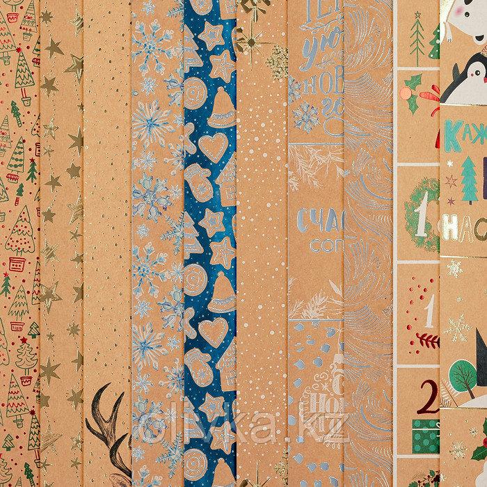 Набор бумаги для скрапбукинга «Подарок от Деда мороза», 10 листов, 30.5 × 30.5 см