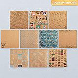 Набор бумаги для скрапбукинга «Подарок от Деда мороза», 10 листов, 30.5 × 30.5 см, фото 2