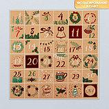 Набор бумаги для скрапбукинга «Подарок от Деда мороза», 10 листов, 30.5 × 30.5 см, фото 4