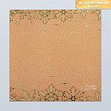 Набор бумаги для скрапбукинга «Подарок от Деда мороза», 10 листов, 30.5 × 30.5 см, фото 7