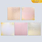 Набор бумаги для скрапбукинга «Милый горошек», 10 листов, 30.5 × 30.5 см, фото 2