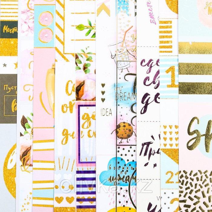 Набор бумаги для скрапбукинга «Карточки», 10 листов, 30.5 × 30.5 см