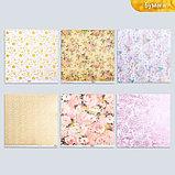Набор бумаги для скрапбукинга «Цветочные мотивы», 10 листов, 30.5 × 30.5 см, фото 3