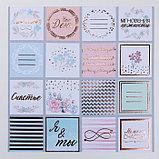Набор бумаги для скрапбукинга с фольгированием «Букет невесты», 12 листов, 30.5 × 30.5 см, фото 10