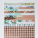 Набор бумаги для скрапбукинга с фольгированием «Поход‒это маленькая жизнь», 12 листов, 30.5 × 30.5 см, фото 2