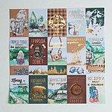 Набор бумаги для скрапбукинга с фольгированием «Поход‒это маленькая жизнь», 12 листов, 30.5 × 30.5 см, фото 7